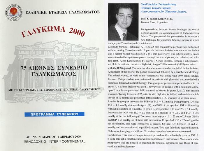 Sociedad Griega de Glaucoma - Atenas