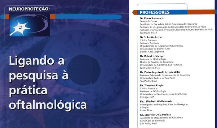 Congreso Brasilero de Oftalmologia - San Pablo